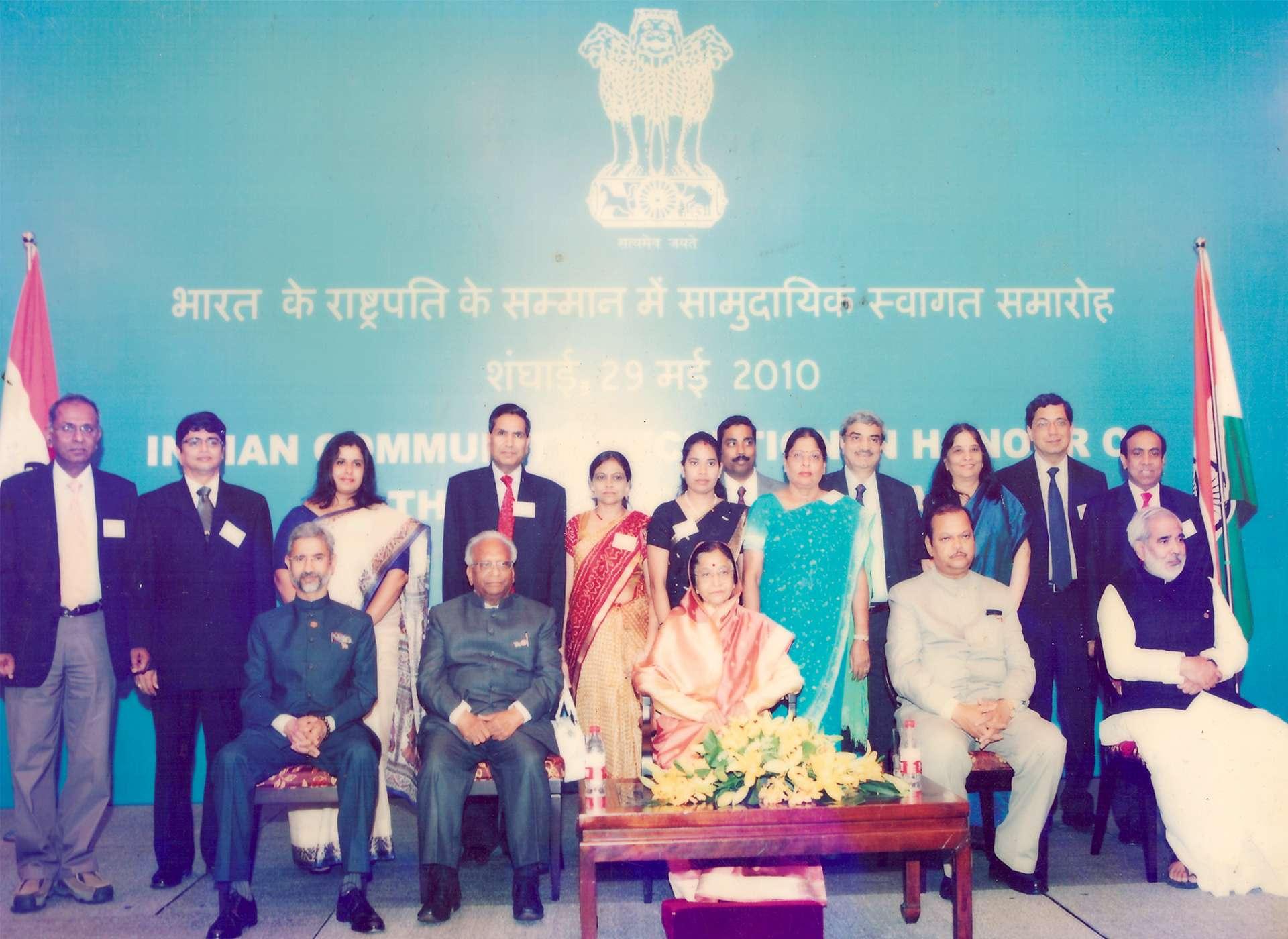 Mr. Rajeshwar Mishra with Honorable President Prathibha Patil